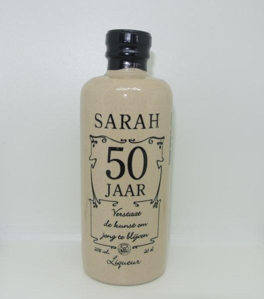 sarah elixer